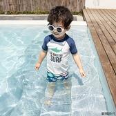 兒童泳衣男童ins分體防曬速幹游泳衣寶寶大童男孩海邊沙灘褲溫泉歐韓時代