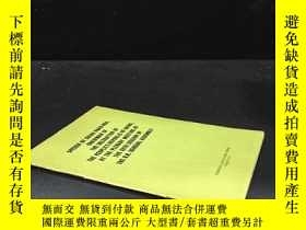 二手書博民逛書店SPEECH罕見BY CHIAO KUAN-HUA CHAIRMAN OF THE DELEGATION OF T