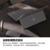 Microsoft/微軟 Surface 便攜滑鼠 輕薄舒適家用辦公無線藍牙滑鼠