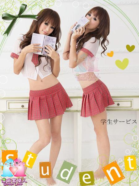 【愛愛雲端】情趣用品 初萌愛戀!二件式 學生 角色扮演服  R8NA08030105