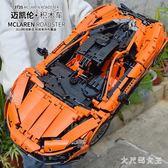 樂高積木 超級跑車科技機械系列成人高難度拼裝積木玩具 df9209【大尺碼女王】