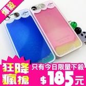 [24H 台灣現貨] 蘋果 iphone 6 6s plus 手機殼 夜光 流沙 來電閃 手機保護套