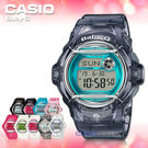CASIO 卡西歐 手錶專賣店 BABY...