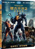環太平洋 2 起義時刻 2D附3D 藍光BD 雙碟版 (OS小舖)