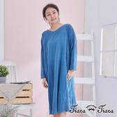 【Tiara Tiara】純棉素面長袖洋裝(藍) 漢神獨家