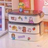 便當盒 可愛雙層飯盒日式便當盒可微波爐加熱帶餐具上班族學生便攜午餐盒【快速出貨】