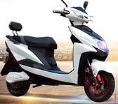 電動車 尚領電動車電摩托車自行車48V60V72V電瓶車成人男女助力車踏板車 MKS 霓裳細軟