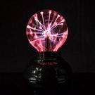 又敗家@Mr.Sci賽先生Plasma Ball電漿靜電球靜電漿球玻璃球CNY110229(科學博物館必備)有趣親子互動科玩