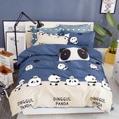 Artis台灣製 雙人床包/薄被套四件組【小懶熊】雪紡棉