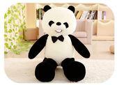 【80公分】大熊貓抱枕 情侶貓熊玩偶 絨毛娃娃 聖誕節交換禮物 情人節禮物 餐廳店面擺設