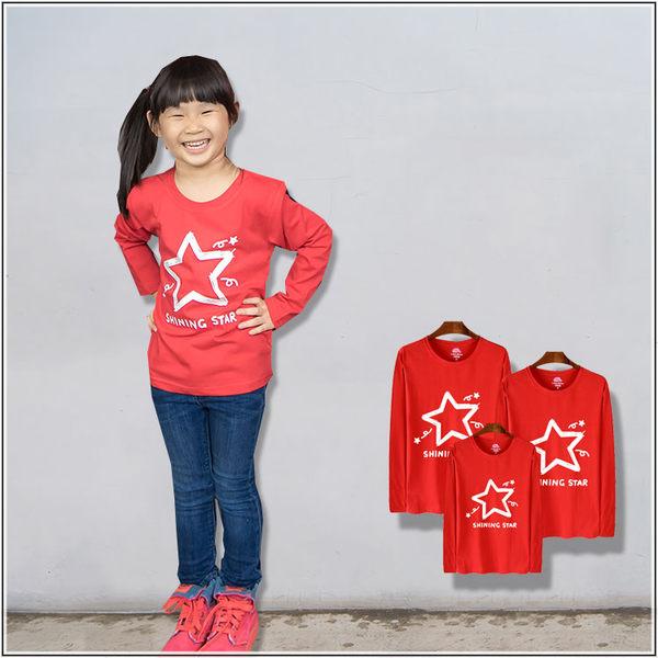 親子裝 超級幸運星(寶貝)(中大尺碼5XL) T恤 潮T 情侶裝 長袖 童裝 男裝 女裝 班服 團體服 團康服