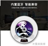 CD音響 CD-62藍芽CD播放機插卡U盤桌面家用音響壁掛便攜學生英語學習 快速出貨YYJ