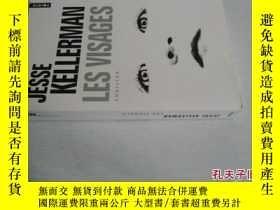二手書博民逛書店法文原版罕見Les visagesY7215 Jesse Kellerman Points ISBN:9782