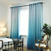 北歐地中海定制窗簾漸變紗高精密星星鏤空布貼紗遮光蕾絲成品窗簾第七公社