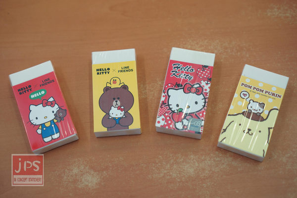 Hello Kitty × Line 超大橡擦 橡皮擦 (紅&黃)