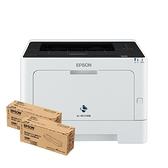 【搭S110080原廠碳粉匣二支】EPSON AL-M220DN 黑白雷射印表機