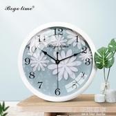 家用靜音臥室鐘錶圓形時鐘創意時尚掛鐘客廳可愛卡通石英鐘『小淇嚴選』