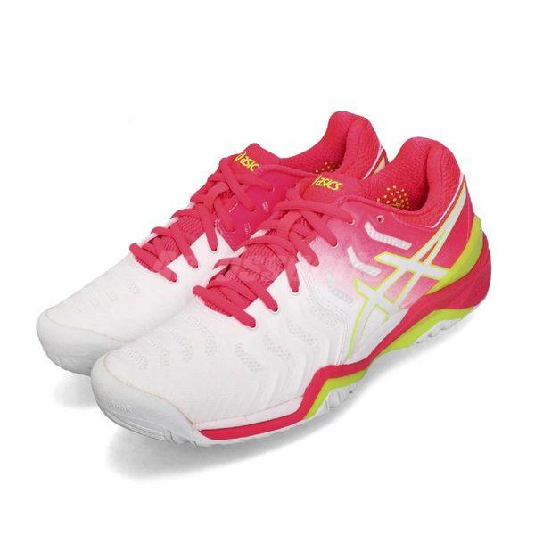 Asics 網球鞋 Gel-Resolution 7 專業款式 女鞋 運動鞋 【PUMP306】 E751Y116