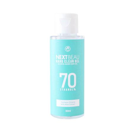 韓國 NEXTBEAU 乾洗手凝膠 50ml 70%酒精 乾洗手 洗手 防疫 抗菌 隨身瓶