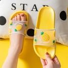 拖鞋 拖鞋女可愛夏天家用室內居家防滑浴室情侶夏季女士涼拖鞋男夏家居 宜品