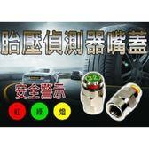 金德恩 台灣製造 機械式32psi胎壓偵測器4入1組附防竊板手