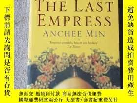二手書博民逛書店The罕見Last Empress(英文原版)Y21478 An