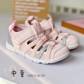 《7+1童鞋》中童 日本IFME 機能輕量 水涼鞋 E420 粉色
