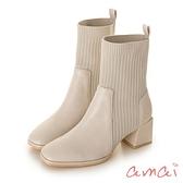 amai休閒個性款拼接方頭襪靴 杏