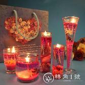 香薰蠟燭  海洋系列禮品歐式創意 浪漫情人節求婚生日表白禮物 轉角1號