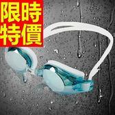 泳鏡-抗UV防霧游泳防霧浮潛蛙鏡4色56ab42[時尚巴黎]