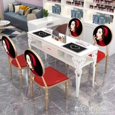 美甲桌椅套裝簡約現代單人美甲臺雙層美甲桌子經濟型雙人 晴天時尚