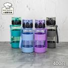 聯府喝水站兒童水壺彈蓋冷水壺400cc水杯水瓶EV400-大廚師百貨