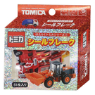 Kamio TOMICA 多美小汽車 盒...