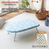 圓弧桌上型燙衣板(雲朵)