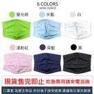 【SP95】(深藍M) 口罩套 3M 機能透氣 口罩 收納套  保護套