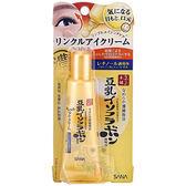 SANA 莎娜 豆乳美肌緊緻潤澤眼霜(25g)【小三美日】