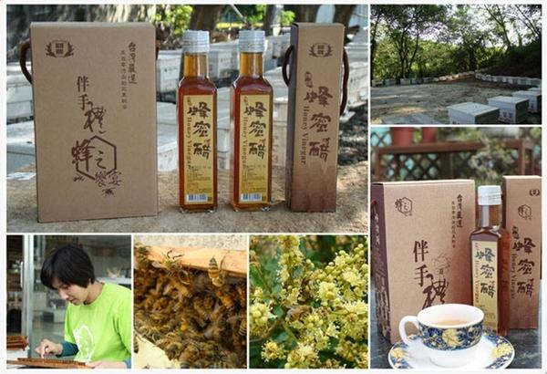 【蜂之饗宴】陳釀蜂蜜醋260ml/瓶