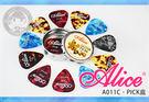【小麥老師 樂器館】PICK PICK盒 彈片盒 (12裝) Alice A011C 吉他 電吉他 貝斯【A496】