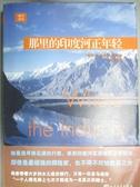 【書寶二手書T2/翻譯小說_NBC】那里的印度河正年輕_(愛爾蘭)墨菲