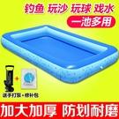 加厚兒童釣魚池沙灘池玩具池決明子池加厚充氣沙池游泳戲水球池 全館免運