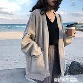 慵懶風毛衣外套女秋冬加厚2020新款韓版寬鬆外穿針織開衫上衣服女 奇妙商鋪