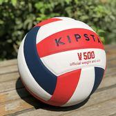 迪卡儂運動KIPSTA學生中考學校俱樂部訓練比賽藍色室內外軟排球