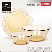 【美國康寧 Pyrex】透明餐盤碗3件組(AMB0304)