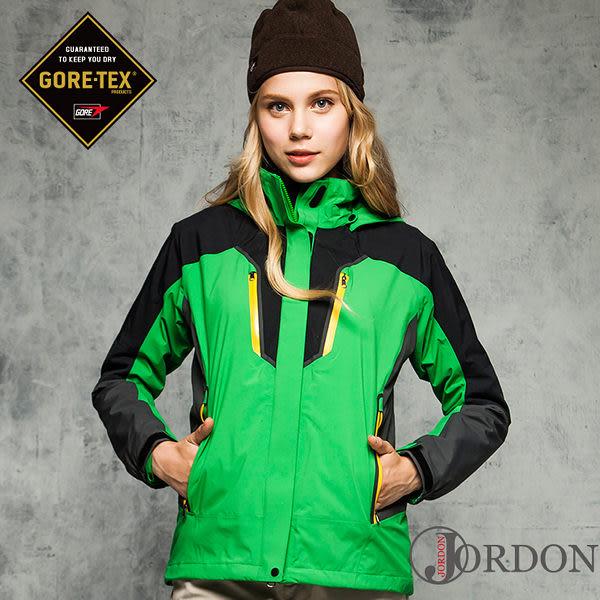 JORDON 女款GORE-TEX+撥水羽絨 戶外型 二合一外套1124