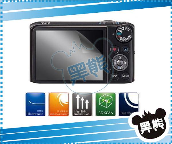 黑熊館 Kamera保護貼 Casio ZR3500 ZR2000專用 EX-10 TR50 TR60 TR15