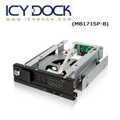 """[富廉網] ICY DOCK TurboSwap MB171SP-B 無抽取盤 3.5"""" SATA 硬碟抽取盒(底附80mm風扇)"""