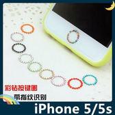 iPhone 5/5s/SE 七彩水鑽HOME鍵貼 閃亮貼鑽 支援指紋解鎖 按鍵貼 保護貼 保護膜 Apple 蘋果通用款