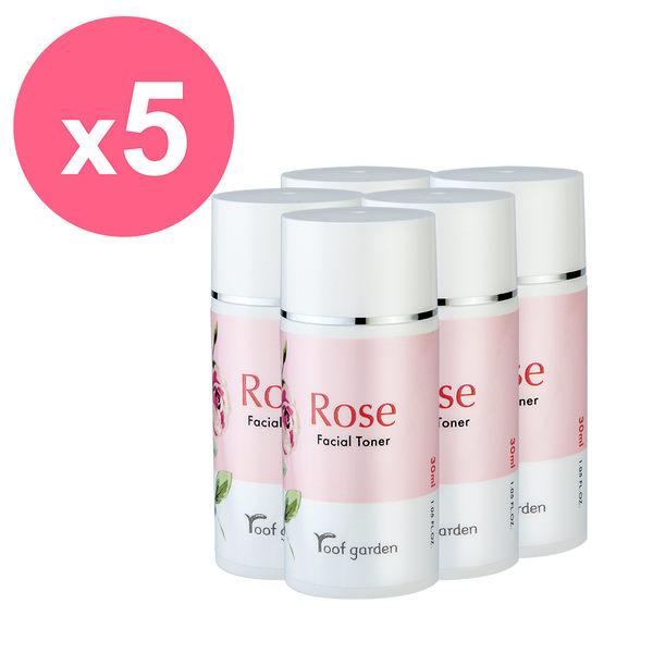【團購5入】Roof Garden玫瑰靓妍調理露(30ml*5) 專櫃高機能化妝水 深層保濕
