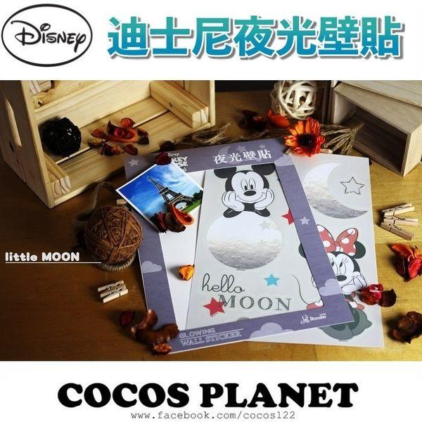 迪士尼壁貼 米奇米妮 夜光壁貼 防水貼紙 行李箱貼紙 裝飾貼紙 汽車機車貼紙 C款 COCOS FU127