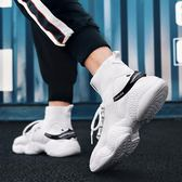 男鞋秋季新款嘻哈高筒鞋男士韓版潮流運動高邦襪子鞋百搭潮鞋 范思蓮恩